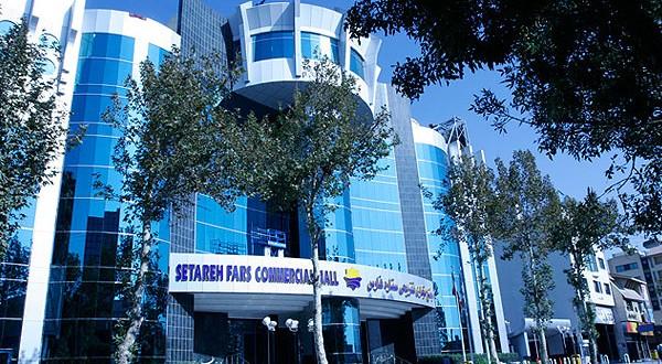 Fars_Star