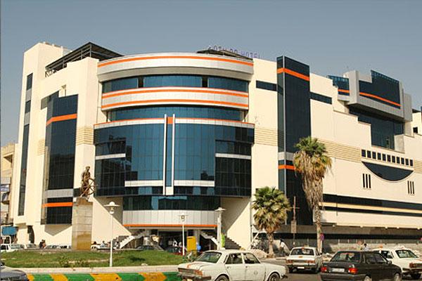 City Star Shopping Mall
