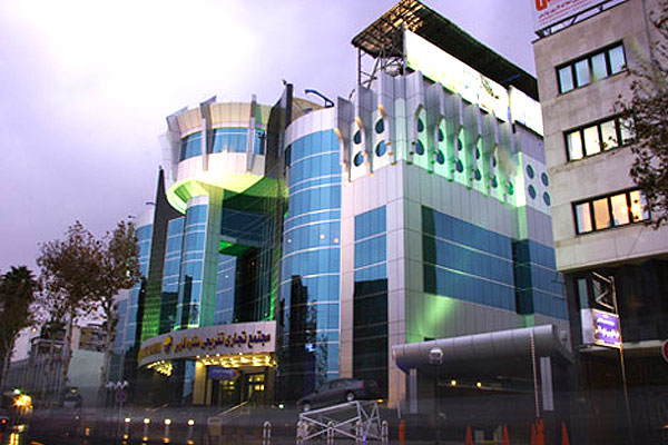 Fars Star Shopping Mall