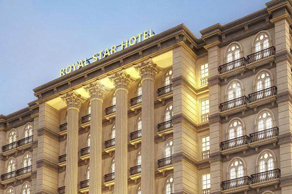 Palm Deira Hotel