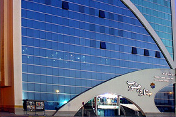South Star Emporium City Center