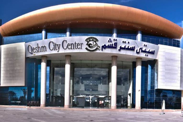 Qeshm City Center